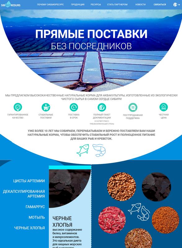 artemia-siberia